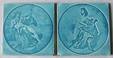 Pair Antique English Sherwin Cotton Greek Mythological Tiles Poseidon & Apollo