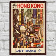 Hong Kong Vintage travel poster art Rustic wall art Panel effect Wooden picture