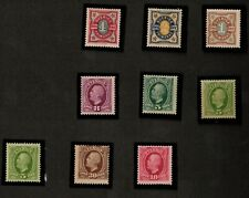 Sweden Mixed Lot of 9 Stamps