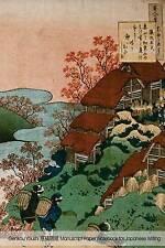 Genkou Youshi Manuscript Paper - Notebook for Japanese Writing: 6 9781519555960