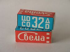 Color reversal 120 slide CO-32d film, 2 rolls, expired, Svema, USSR, lomography
