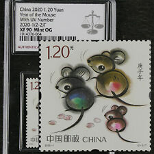 China 2020 1.2 Yuan Year of the Mouse With Uv Number 2020-1(2-2)T Asg Xf 90