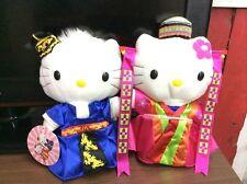 Hello Kitty Mcdonald S Toys : Hello kitty mcdonald s tv movie character toys ebay