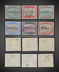 1903 1906 DOMINICA  LOT USED + MINT HINGED ONE PERFIN  SCT.25 26 27 28 29 30
