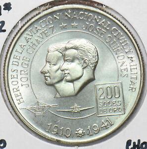 Peru 1975 200 soles 293688 combine