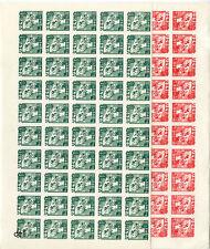 Briefmarken Sammlung aus Korea