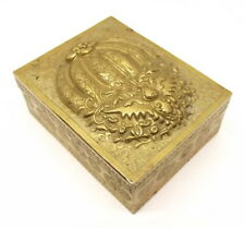 Antique Chinese Cigarette Box Brass Case Holder Wood Lined Embossed Squash Vtg