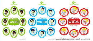 A5 Let's Learn Wudu Poster-Islamic,Education, Best Gifts For Your Son
