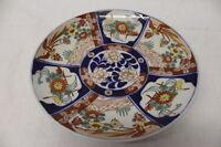 "Vintage Imari PHOENIX Bird Motif & Water Lily Blossoms 9.75"" Plate w/Gold Detail"