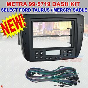 METRA 99-5719 SINGLE/DOUBLE DIN RADIO DASH KIT FOR '04-2007 FORD TAURUS VEHICLES