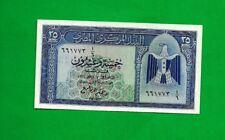 1960`s  Egypt 25 piaster aunc abdul hakem el refaee
