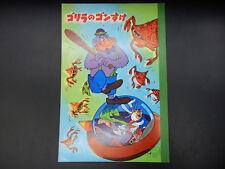 1960's vintage Japanese MAGILLA GORILLA Hanna Barbera notebook Japan ultra RARE!