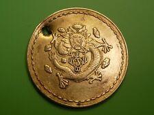 Chinese Medicine Jar Dragon Token China Medal Rare