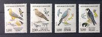 série 4 timbres neufs faune et flore de France - rapace diurne 1984