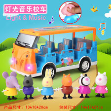 NEW Peppa Pig Bus Toys 6pcs Friends with Music & Light Peppa Pig Toys Baby Gift