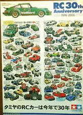 Tamiya RC CAR 30th poster(PORSCHE 934,Wildwilly M38,AVANTE HOTSHOT,HILUX,EGRESS)