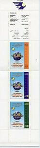 KUWAIT 1999 UPU COMPLETE UNEXPLODED BOOKLET MINT NH