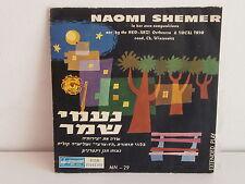 NAOMI SHEMER ( acc by HED ARZI ORCHESTRA ) Halayla halach Basderoth ... MN29