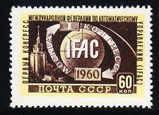 Russia 1960 MNH Sc 2349 Mi 2358 Lomonosov University,science,industry **
