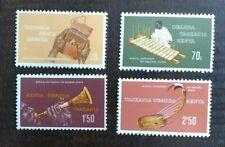 1970 Musical Instruments KUT - Kenya Uganda Tanzania Stamps MNH