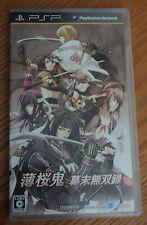 Hakuoki Bakumatsu Musouroku PSP Sony PlayStation Portable Japan Import Game
