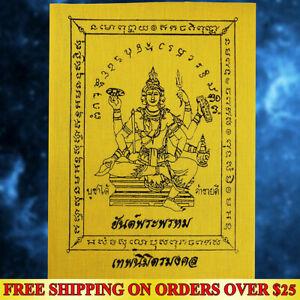 Powerful God Brahma Phra Phrom 4 Faces Wealth Amulet Magic Pha Yant Talisman FS