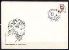 POLAND 1985 FDC SC#2628 WARRIOR`S HEAD WAWEL CASTLE