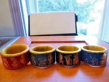 SET OF (4) BOTANICAL THEME MARBLEIZED BUTTERSCOTCH BAKELITE NAPKIN RINGS ~ EUC