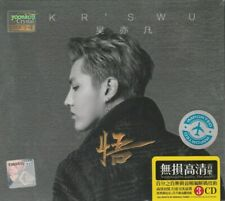 Kris Wu 吴亦凡 悟  + Greatest Hit 3 CD 57 Songs 24K Gold Dics