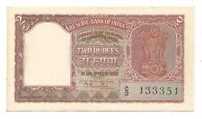 India Rs 2, Brilliant UNC Note, B-1, 1st Issue Inset Plain, Prefix C, B Rama Rao