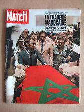 PARIS MATCH JUILLET 1971 N° 1159 MAROC ROI HASSAN. JERUSALEM. PHILIPPE PETAIN