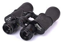 BINOCULARS BERKUT Metal BPC 12x45 (БПЦ Беркут) Military Porro Prism Binoculars