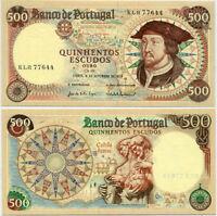 PORTUGAL 500 ESCUDOS 1979 P 170 AUNC ABOUT UNC