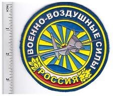 ORIGINAL RUSSIAN INSIGNIA SLEEVE PATCH MILITARY AIR FORCE FLAG COMBAT AIRCRAFT