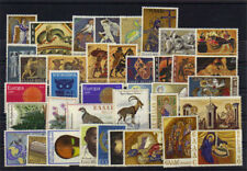 Greece  Complete year set 1970  MNH **.