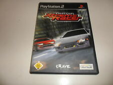 PlayStation 2 Tokyo Xtreme Racer (5)