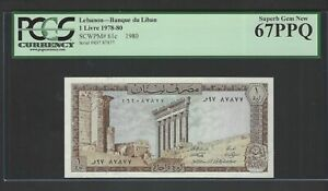 Lebanon One Lira 1-3-1980 P61c Uncirculated Graded 67