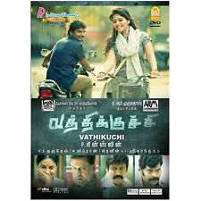VATHIKUCHI (DILEEPAN, ANJALI) - TAMIL INDIAN MOVIE DVD