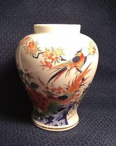 Kutani Oriental Garden Vase Ginger Jar From Japan