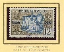 STAMP / TIMBRE FRANCE OBLITERE N° 1107 LA COUR DES COMPTES