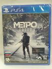 Metro exodus  PS4 English / Russian  NEW / SEALED