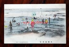JAPAN OISO SEA WATER BATH BATHING EARLY 1900'S POSTCARD