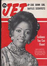 JET MAGAZINE OCTOBER 2, 1969 *MARIETTA EVERETT: THE UPSIDE DOWN GIRL*