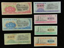 China Guizhou Province Coupons A Set of 7 Pieces 1973