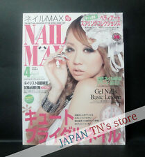Japan 『NAIL MAX Apr. 4/2014』 Nail Art Catalog Nail Design Technique Magazine