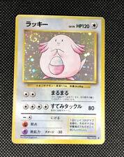 LIGHT PLAYED ! CHANSEY #113 - BASE SET JAPANESE HOLO POKEMON RARE CARD