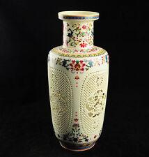 Set 2 Piece Hollowed Chinese Rose Colorful Porcelain Big Vase w Qianlong Mark