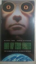 Not Of This Earth - VHS - SEALED - Michael York/Parker Stevenson/Richard Belzer
