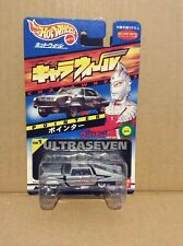 Bandai Hot Whells Charawheels Ultraseven Pointer  mini car RARE