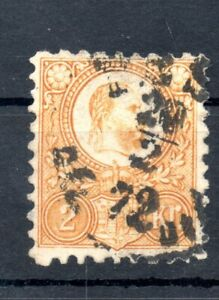 Old classic stamp of Hungary 1871 # 8 used ENGRAVED